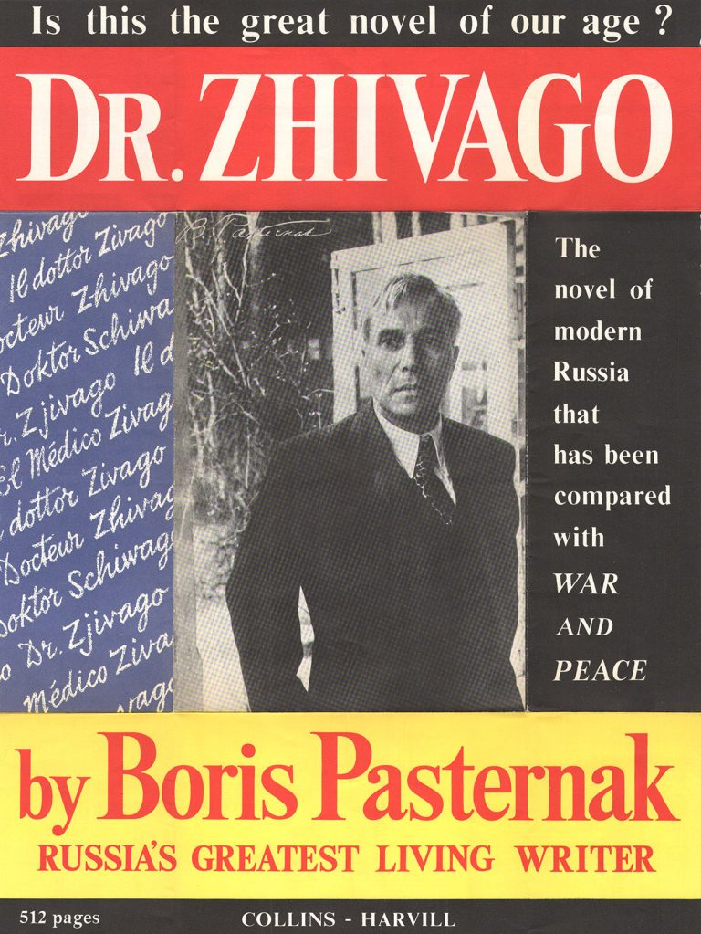 Dr. Zhivago by Boris Pasternak (Cover)